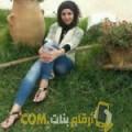 أنا شيماء من قطر 27 سنة عازب(ة) و أبحث عن رجال ل الصداقة