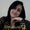 أنا يارة من قطر 27 سنة عازب(ة) و أبحث عن رجال ل الدردشة