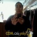 أنا جانة من لبنان 36 سنة مطلق(ة) و أبحث عن رجال ل الدردشة