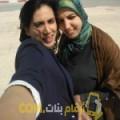 أنا زنوبة من عمان 25 سنة عازب(ة) و أبحث عن رجال ل الدردشة