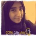 أنا إيمة من الجزائر 22 سنة عازب(ة) و أبحث عن رجال ل الزواج