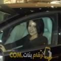 أنا وجدان من عمان 32 سنة مطلق(ة) و أبحث عن رجال ل الحب