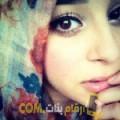 أنا أسماء من السعودية 26 سنة عازب(ة) و أبحث عن رجال ل الحب