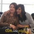 أنا راندة من قطر 25 سنة عازب(ة) و أبحث عن رجال ل الحب