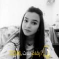 أنا ميساء من البحرين 22 سنة عازب(ة) و أبحث عن رجال ل الصداقة