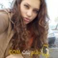 أنا إيمة من سوريا 27 سنة عازب(ة) و أبحث عن رجال ل الزواج