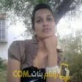 أنا سيرينة من اليمن 31 سنة مطلق(ة) و أبحث عن رجال ل التعارف