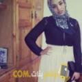أنا رغدة من مصر 24 سنة عازب(ة) و أبحث عن رجال ل الحب