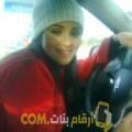 أنا كلثوم من البحرين 26 سنة عازب(ة) و أبحث عن رجال ل الحب
