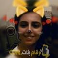 أنا دانية من الإمارات 25 سنة عازب(ة) و أبحث عن رجال ل الزواج