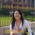 أنا انسة من الجزائر 27 سنة عازب(ة) و أبحث عن رجال ل الصداقة