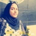 أنا شاهيناز من العراق 21 سنة عازب(ة) و أبحث عن رجال ل الزواج