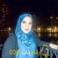 أنا نجاة من الجزائر 39 سنة مطلق(ة) و أبحث عن رجال ل الزواج