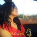أنا إلهام من لبنان 26 سنة عازب(ة) و أبحث عن رجال ل الزواج