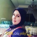أنا ندى من ليبيا 23 سنة عازب(ة) و أبحث عن رجال ل الصداقة