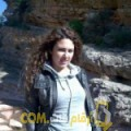 أنا آية من لبنان 27 سنة عازب(ة) و أبحث عن رجال ل الحب
