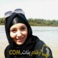 أنا جودية من فلسطين 28 سنة عازب(ة) و أبحث عن رجال ل الزواج