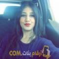 أنا زنوبة من الكويت 33 سنة مطلق(ة) و أبحث عن رجال ل الصداقة