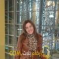أنا حليمة من الأردن 31 سنة عازب(ة) و أبحث عن رجال ل الزواج