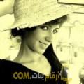 أنا نور من قطر 26 سنة عازب(ة) و أبحث عن رجال ل التعارف