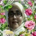 أنا حكيمة من مصر 44 سنة مطلق(ة) و أبحث عن رجال ل الزواج