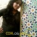 أنا إيناس من لبنان 29 سنة عازب(ة) و أبحث عن رجال ل الحب