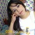 أنا مونية من عمان 34 سنة مطلق(ة) و أبحث عن رجال ل الصداقة