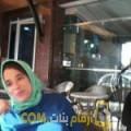 أنا رانة من لبنان 27 سنة عازب(ة) و أبحث عن رجال ل الزواج