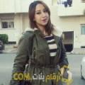 أنا حليمة من اليمن 23 سنة عازب(ة) و أبحث عن رجال ل الحب