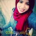 أنا حالة من الكويت 22 سنة عازب(ة) و أبحث عن رجال ل الحب