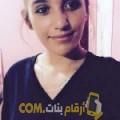 أنا سناء من اليمن 21 سنة عازب(ة) و أبحث عن رجال ل الصداقة