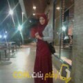 أنا سمية من الكويت 22 سنة عازب(ة) و أبحث عن رجال ل الدردشة