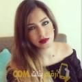 أنا مديحة من لبنان 25 سنة عازب(ة) و أبحث عن رجال ل الحب