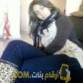 أنا وسيلة من اليمن 29 سنة عازب(ة) و أبحث عن رجال ل الدردشة