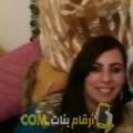 أنا دانية من مصر 41 سنة مطلق(ة) و أبحث عن رجال ل الدردشة