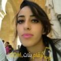 أنا انسة من السعودية 29 سنة عازب(ة) و أبحث عن رجال ل المتعة