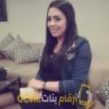 أنا كاميلية من اليمن 26 سنة عازب(ة) و أبحث عن رجال ل الزواج