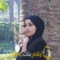 أنا ميرال من الإمارات 20 سنة عازب(ة) و أبحث عن رجال ل الحب