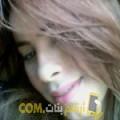 أنا سمر من تونس 26 سنة عازب(ة) و أبحث عن رجال ل الحب