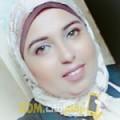أنا سميرة من الأردن 33 سنة مطلق(ة) و أبحث عن رجال ل الصداقة