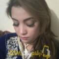 أنا سهير من ليبيا 36 سنة مطلق(ة) و أبحث عن رجال ل الحب