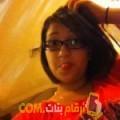أنا سوسن من مصر 26 سنة عازب(ة) و أبحث عن رجال ل الحب