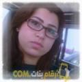أنا سمية من الكويت 28 سنة عازب(ة) و أبحث عن رجال ل الحب
