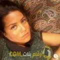 أنا أريج من الأردن 32 سنة مطلق(ة) و أبحث عن رجال ل الحب