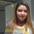أنا سلطانة من البحرين 26 سنة عازب(ة) و أبحث عن رجال ل التعارف