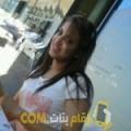 أنا إيناس من مصر 26 سنة عازب(ة) و أبحث عن رجال ل الصداقة
