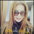 أنا راوية من عمان 27 سنة عازب(ة) و أبحث عن رجال ل التعارف