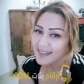 أنا زهرة من تونس 38 سنة مطلق(ة) و أبحث عن رجال ل الزواج