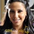 أنا ميرة من المغرب 31 سنة مطلق(ة) و أبحث عن رجال ل الزواج
