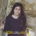 أنا سارة من سوريا 23 سنة عازب(ة) و أبحث عن رجال ل الزواج